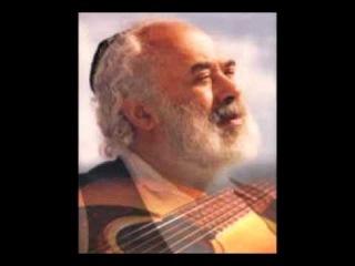 Lema'an Achai - Rabbi Shlomo Carlebach - למען אחי - רבי שלמה קרליבך