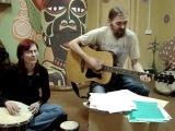 Илья Халтурин + Наталья Цвиркунова  Не дай