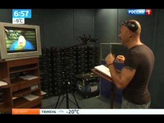 Три богатыря на дальних берегах   новое чудо российской анимации