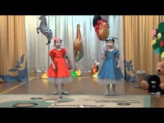 Конкурс чтецов Октябрьского района - детский сад 192
