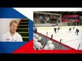 СКА-ТВ: СКА в Чехии. День 5. Константин Глазачев