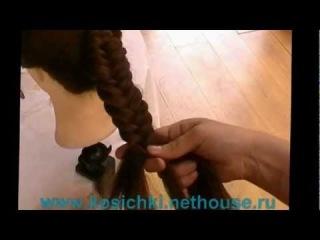Урок 4. Коса колосок.mpg