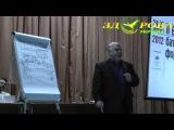 Жданов В.Г. - Батьківський форум -Київ -2012