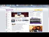 Yahoo - Секреты [Яхуу-ууу-ууу!] #4