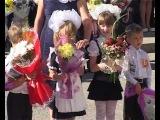 Вторая гигантовская школа приняла учеников.