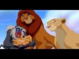 Le Roi Lion 2 Il vit en toi. The lion King 2 He live in you ( French )