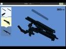 Lego Guns UMP из Лего Оружие из Лего