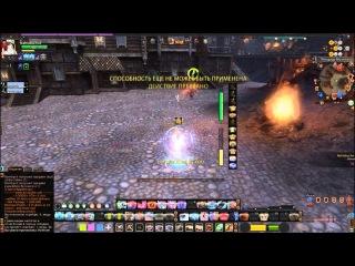 Warhammer Online(Magus Nahlabuchos)