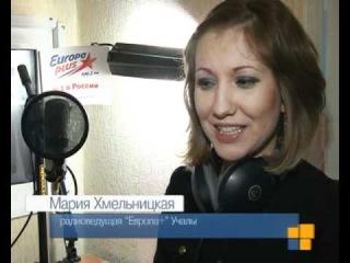 Новостные сюжеты (День радио 6.05.12)