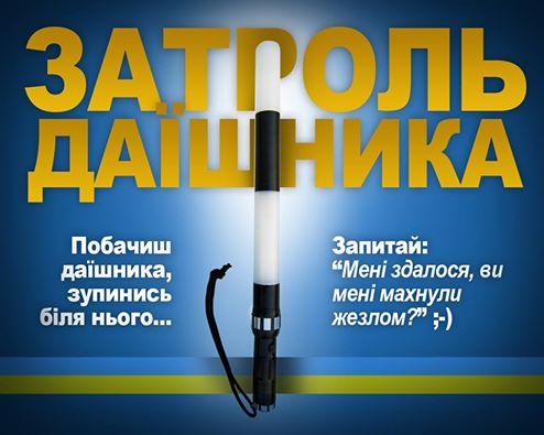 """""""Они боятся! Нельзя сбавлять темп!"""": активисты АвтоМайдана зовут всех на Европейскую площадь - Цензор.НЕТ 9623"""