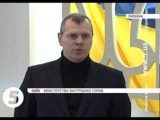 МВС затримали викрадачів І.Луценка та Вербицького