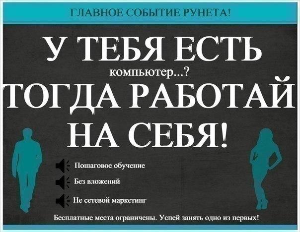 Работа в Санкт-Петербурге, вакансии в Санкт
