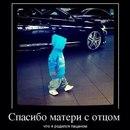 Фото Сергея Ческидова №6