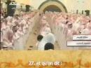 Yasser Al Dossari Surate Al Qiyama La Résurrection sous titrage francais