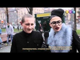 Дурнев+1[антирепортаж]- К Доске! (ч.8).