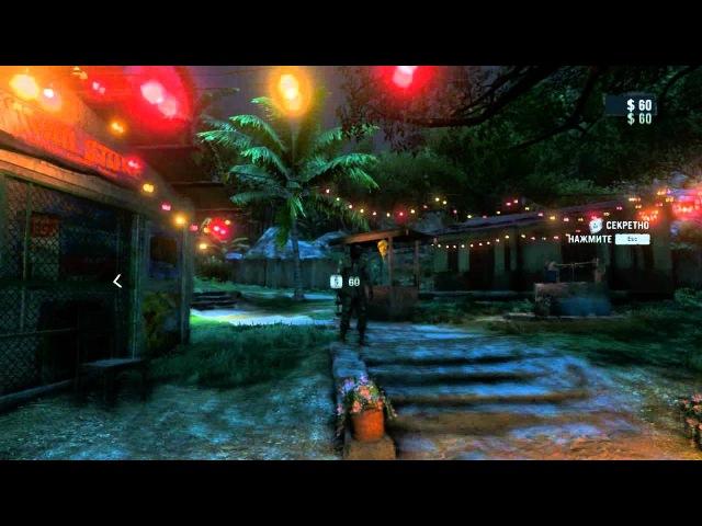 Far Cry 3 Тарзан Часть 2