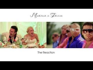 Свадьба, Реакция гостей от просмотра Love Story или смех до слез!!!
