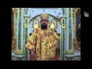 Проповідь Високопреосвященного митрополита Львівського і Сокальського Димитрія у неділю про митаря і фарисея