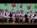 ЕМВА.Выпускной видеоролик №2. СОШ №1.2012.11-а класс.