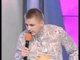 КВН Высшая лига (2009) 1/2 - БАК-Соучастники - СТЭМ