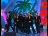 КВН Нарты из Абхазии - Прощальная песня