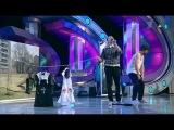 КВН 2012 Премьерка 1/4 - Общее дело - Домашка (ЛИЗА)