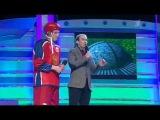 КВН 2012 Премьерка 1/2 Сборная Физтеха - Домашнее Задание