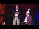 Comedy Club: Соцопрос за 5 минут до Нового года
