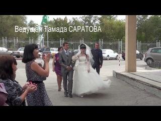 Тамада (ведущая) на свадьбу в Саратове.