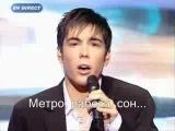 Золотой голос Франции, умер в 23-года в 2007 от муковисцидоза (генетическая болезнь, когда органы секреции не работают, продолжительность жизни редко больше 25 лет)... уникальный случай, врачи недоумевают по сей день - как он мог петь?...хотя бы то,что пр
