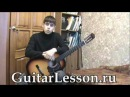 Виктор Цой - Малыш (Разбор на гитаре, видеоурок)