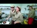 На ножах Кухня ужасов Полтава 11 Выпуск - 24.10.2012