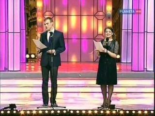 Н.Коростелёва и Ю.Софин - Кто смешнее шутит (2012)