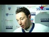 СКА-ТВ: Ковальчук перед матчем с