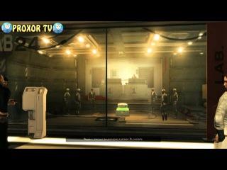 Прохождение Deus Ex 3 (#1)