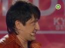 comedy club ukraine 47 - Дуэт Добрый вечер