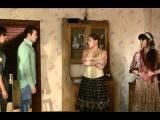 Деревенская.комедия (2009) 10 серия