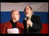 Деревенская.комедия (2009) 4 серия