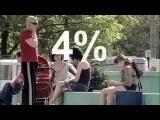 ТЕХНОЛОГИЯ СПАИВАНИЯ(2012)! невыдуманная история 2 люди в чёрном 1 2 мальчик на троих пчелка юля степень риска