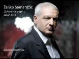 Ljubav na papiru / Zeljko Samardzic 2012 NOVO