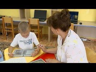 Планшетные компьютеры заменили воспитанникам ростовского детского сада кукол, кубики и машинки - Первый канал