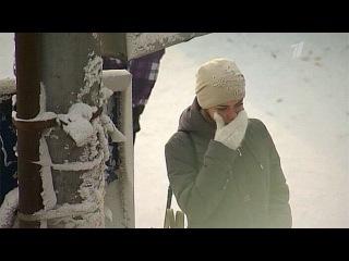В столичном регионе 24-е декабря, по прогнозу, станет самым морозным днем декабря - Первый канал