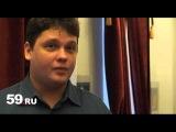 Новости Перми: в оперном театре премьера