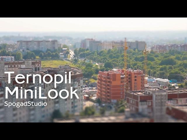 MiniLook Тернопіль — місто для життя!