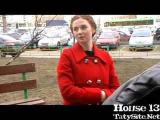 Lena Katina (t.A.T.u.) - Fan-meeting (part 07) 14.04.2009