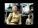 Берег / Ufer, Das 1984 Худ фильм