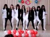 optical illusion dance