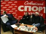 В Часе футбола   Валерий Карпин и Евгений Ловчев