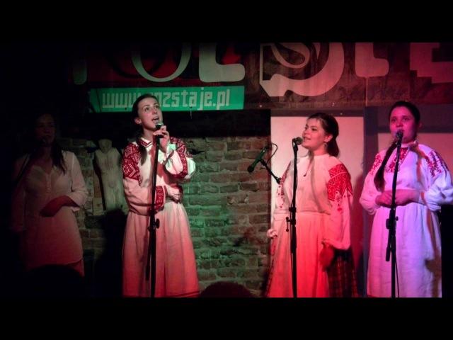 Гурт Квецень и Наста Някрасава- выступ на фестывалі ROZSTAJE 2012 (LIVE)