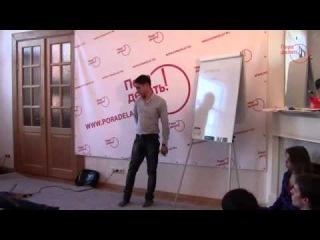 Максим Хирковский создание интернет магазина с нуля.mp4